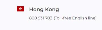 IQ Option Hong Kong Number